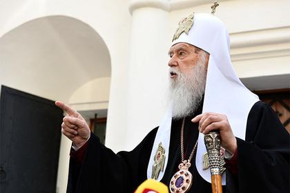 Филарет допустил три православных церкви на Украине