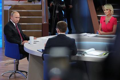 Путин открестился от связи спецслужб с прямой линией