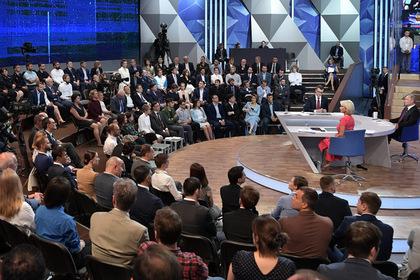 Россиянин пожаловался Путину на прописку в МВД