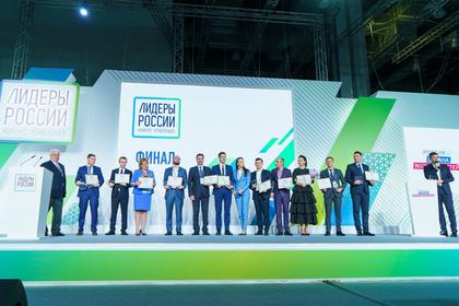 Путин порассуждал об эффективности конкурса «Лидеры России»