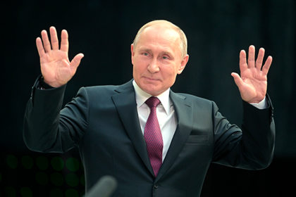 Россияне попросили переименовать их деревню в Путино
