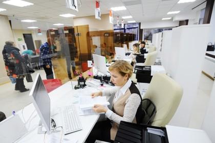 В России появится единый канал связи с властью
