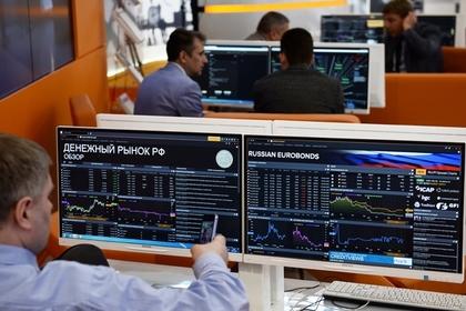 Инвесторы из Великобритании иСША скупили около 86% евробондов Российской Федерации