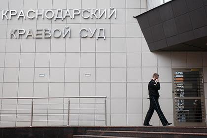 Эксперт прокомментировал назначение председателя Краснодарского краевого суда