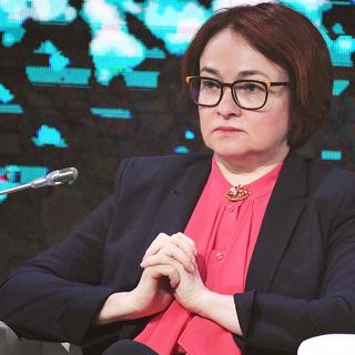 Председатель Центрального банка Российской Федерации Эльвира Набиуллина
