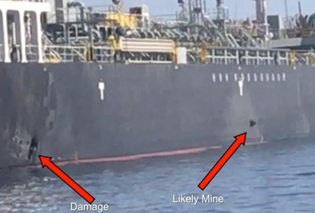 Изображение пробоин в корпусе танкера
