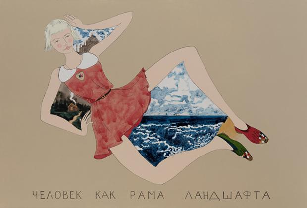 «Девушка как рама ландшафта», 2018