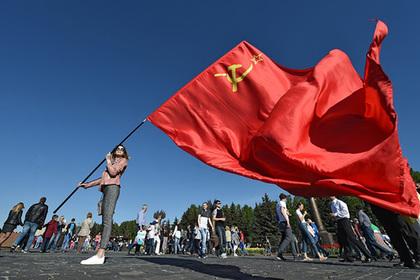 Уральцы объявили себя гражданами СССР и отказались оплачивать ЖКХ