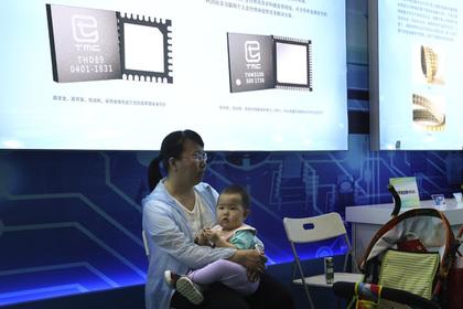 США расширили черный список китайских компаний