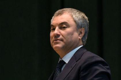 Россия объявила о невозможности развития туризма с Грузией