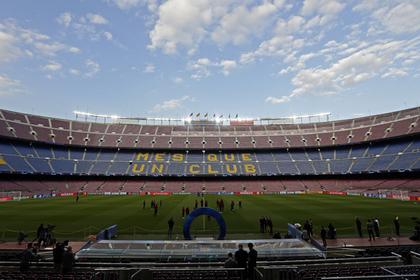 «Барселона» повесила на резервиста ценник в 100 миллионов евро