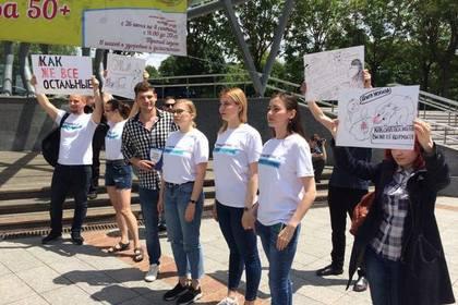 Участники акции во Владивостоке