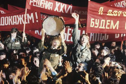 Россияне назвали главные черты советской эпохи