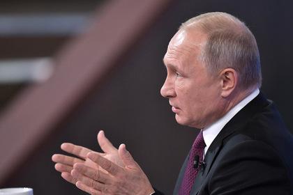 Женщину из рассказа Путина о стыдном случае начали искать