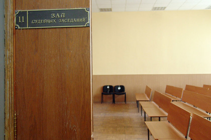 Российского судью уличили в заказном приговоре по делу о наркотиках