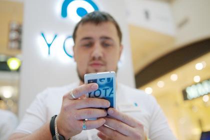 Yota представила первую на рынке гибкую линейку минут и интернета
