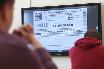 Российский школьник сдал ЕГЭ на 400 баллов и раскрыл секрет успеха