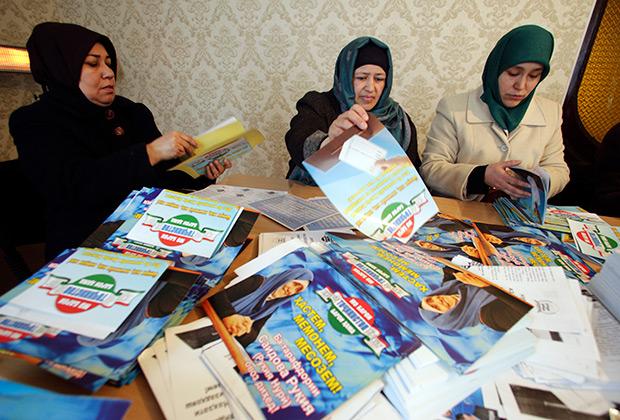 Сторонники Партии исламского возрождения Таджикистана (ПИВТ), 2015 год