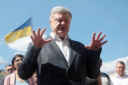 Порошенко призвал украинцев спасти Грузию