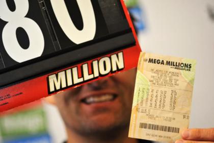 Разведенного победителя лотереи заставили отдать миллионы долларов бывшей жене