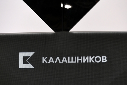 «Калашников» представил беспилотник-камикадзе