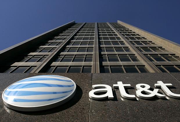 Штаб-квартира AT&T в Мичигане