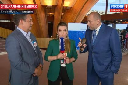 В государственной думе отреагировали наоскорбление Скабеевой украинским депутатом вПАСЕ