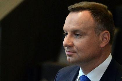 В Грузии рассказали о поддержке Польши