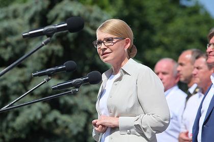 Тимошенко назвала условие поддержки Зеленского