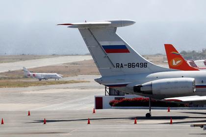 Стала известна цель прибытия российских военных в Венесуэлу