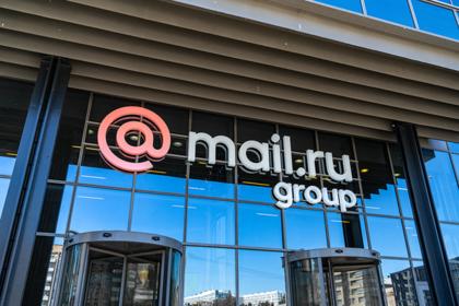 Почта Mail.ru отменит пароли