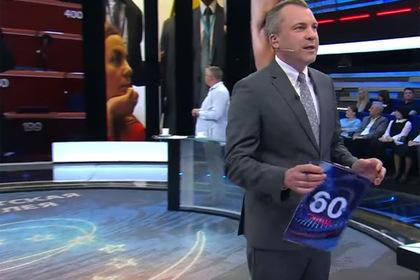 Скабеева и Попов заявили о призыве властей Грузии убивать русских