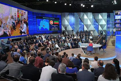 Более 26 миллионов россиян посмотрели прямую линию с Путиным в сети и на ТВ