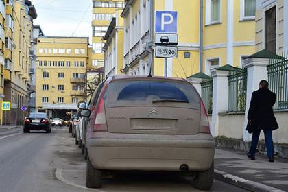 Россиян будут наказывать за намеренно запачканные автомобильные номера