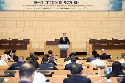 Инвестиционный потенциал Подмосковья оценили в Сеуле