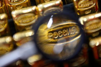 Цена на золото побила многолетний рекорд