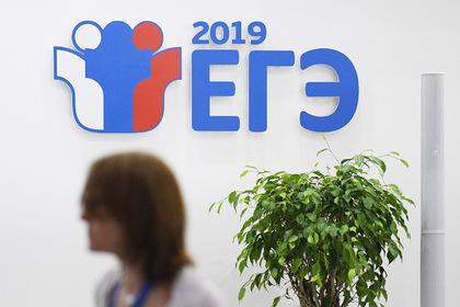 Еще одна российская выпускница набрала 300 баллов на ЕГЭ