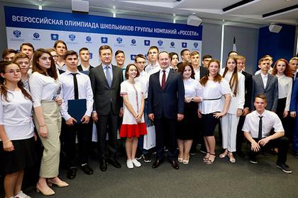 Минэнерго и «Россети» наградили победителей и призеров Олимпиады школьников