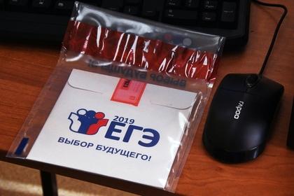 Школьникам разрешат пользоваться интернетом на ЕГЭ