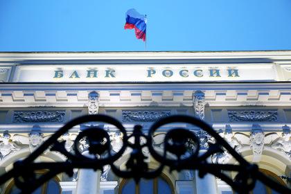 Европа признала главную роль России в борьбе с долларом