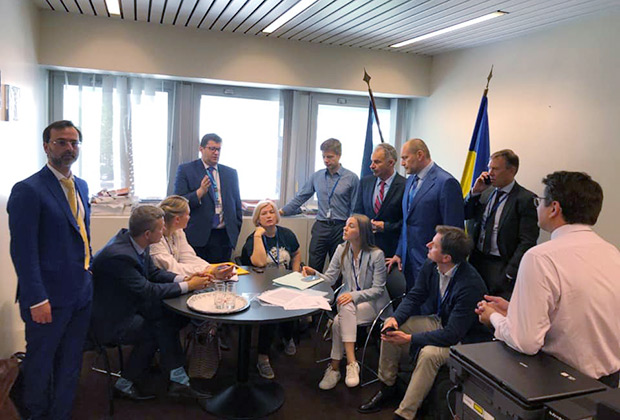 Украинская делегация