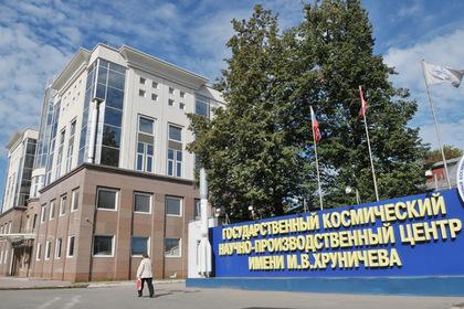 В Москве задумали построить второй Сити