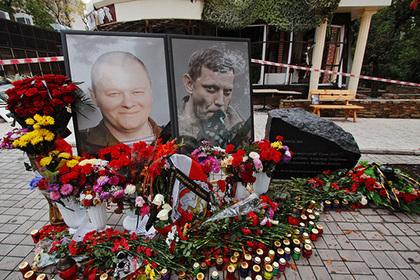 В ДНР назвали куратора убийц Захарченко