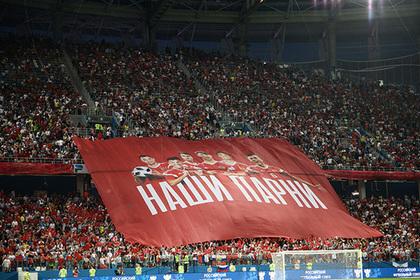 В российском футболе вновь изменился лимит на легионеров
