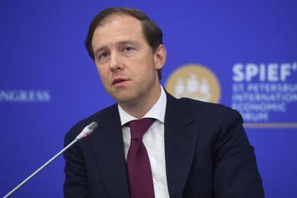 Российский министр объяснил траты на заграничные поездки