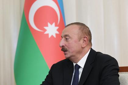 Президент Азербайджана заявил о незаконченности войны с Арменией