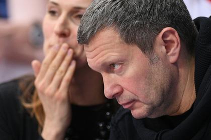 Соловьев ответил назвавшей его «мерзкой карлицей» вдове Доренко