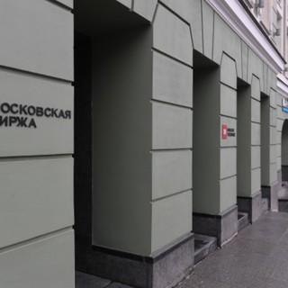 мигкредит москва офис