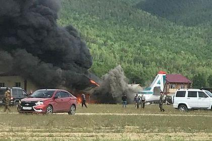 Возбуждено уголовное дело после пожара на Ан-24