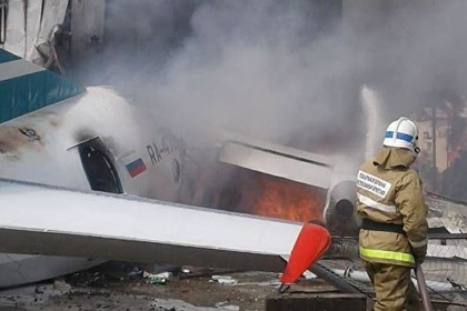 Названа приоритетная версия катастрофы Ан-24